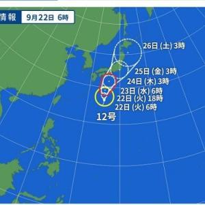 9月後半の台風で鮎シーズンの終る可能性
