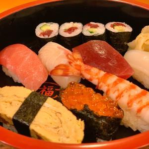 テイクアウト寿司出来ます