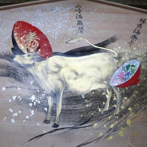 謹賀新年 大和神社(おおやまとじんじゃ) 絵馬