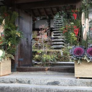 謹賀新年 桜井市 聖林寺