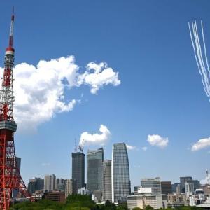 ブルーインパルスの決意!東京の空へ!!