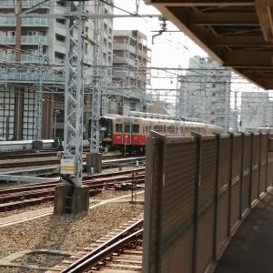 阪神電車尼崎車庫での脱線事故 そして、全日空のコロナ対策への感謝状