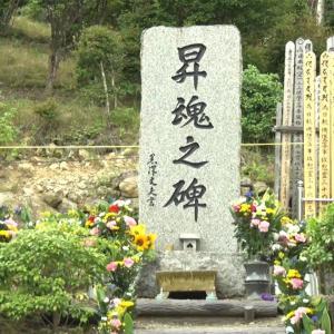 35年の区切り 日本航空機 墜落事故