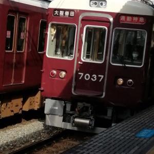 撮り貯めた阪急電車