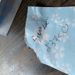 長方形の和紙で