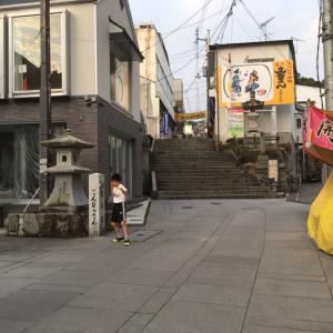 四国旅行最終日:こんぴらさん参拝