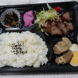 拘り尽くした焼豚専門店の2種の豚料理のお弁当☆華山☆大阪市住吉区♪