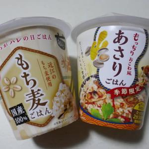 """旬 de riz シリーズって言うらしい""""おくさま印のおいしいお米""""☆無印良品♪"""