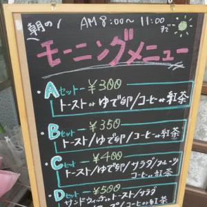ゴージャスなのかボリューミーなんだかな朝食はワンコイン☆ラ・マルセイユ☆大阪府松原市♪