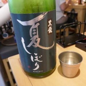 お菜も日本酒も美味しいから良いお店さ☆楠木フサヱおもや☆大阪駅前第3ビル♪