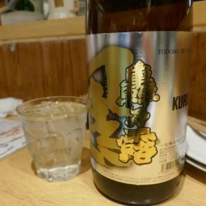 爽やかな夏の日本酒には旬のお菜を☆いしもん本店☆大阪駅前第1ビル♪