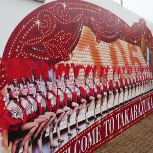 色を重ねる新しいスタンプラリーで見えてきたのは☆宝塚大劇場♪