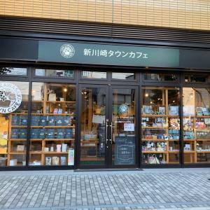 新川崎タウンカフェで委託販売をはじめます♪