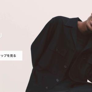 本日発売!ユニクロU 2021SSはこれを買う♡木村石鹸さんからシャンプー登場!