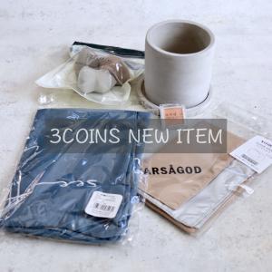 3COINSの新商品購入!お買い物マラソンポチレポ続き。。