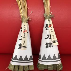 祇園祭2020中止だけど粽は入手