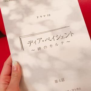 今日!22時より放送!