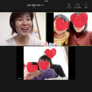 お教室のママたちとオンラインでおしゃべり会、開催しました。
