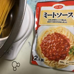 パスタを省エネで茹でるコツ。昼食・夕食のアイディアが浮かばないときはコレ。