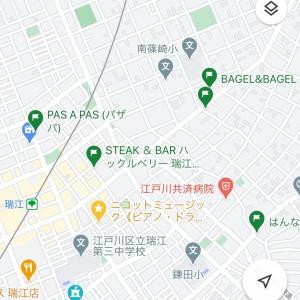 瑞江でココロもお腹も幸せなハンバーグ・ステーキ屋さんへ行きました。