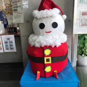クリスマスプレゼント、決まりましたか?