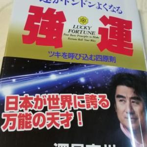 読書の秋??
