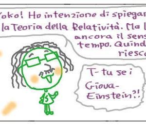 くちゃくちゃ漫画 ダメ両親:ジョバ・アインシュタイン  Mangaccia Genitori bocciati: Giova-Einstein