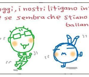 くちゃくちゃ漫画 ダメ両親:無駄  Mangaccia Genitori bocciati: Invano
