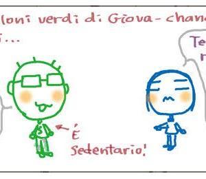 くちゃくちゃ漫画 ダメ両親:出不精  Mangaccia Genitori bocciati: Sedentarius
