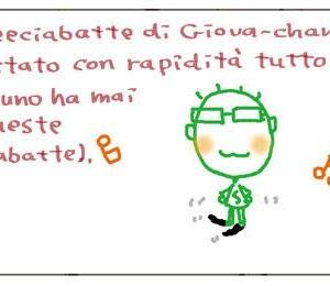くちゃくちゃ漫画 ダメ両親:クツシタスリッパの次  Mangaccia Genitori bocciati:  Il prossimo passo del calzeciabatte