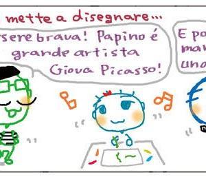 くちゃくちゃ漫画 ダメ両親:ジョバピカソ  Mangaccia Genitori bocciati: Giova Picasso