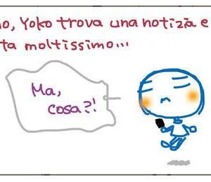 くちゃくちゃ漫画 ダメ両親:トイレに行こう  Mangaccia Genitori bocciati: Andiamo in bagno!