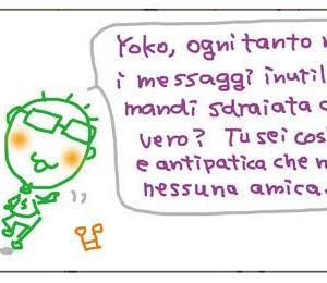 くちゃくちゃ漫画 ダメ両親:これぞ長続きの秘訣  Mangaccia Genitori bocciati: Un segreto di coniugi