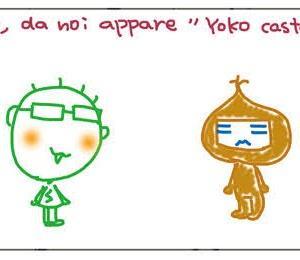 くちゃくちゃ漫画 ダメ両親:ノリコ  Mangaccia Genitori bocciati: Noriko