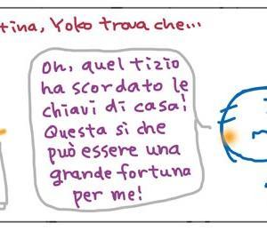 くちゃくちゃ漫画 ダメ両親:鍵  Mangaccia Genitori bocciati: La chiave