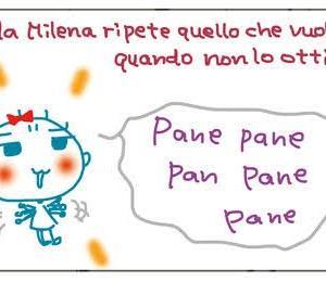くちゃくちゃ漫画 ダメ両親:切に願うこと  Mangaccia Genitori bocciati: Supplicare