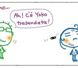 くちゃくちゃ漫画 ダメ両親:すたれたヨウコ  Mangaccia Genitori bocciati: YokoTrasandata