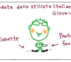 くちゃくちゃ漫画 ダメ両親:シニョール・ジョバちゃん  Mangaccia Genitori bocciati: signor Giova-chang