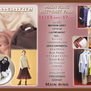 TOMORROWLAND★ニットアイテム揃いました・・・★奈良ファッション・セレクトショップ マ