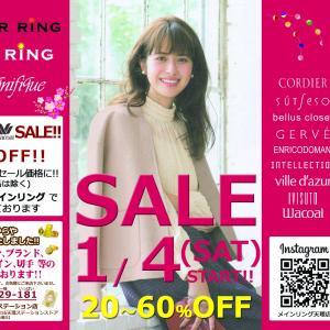 SALE×SALE★GRACE CONTINENTALコート♪♪♪奈良ファッション・セレクトショ