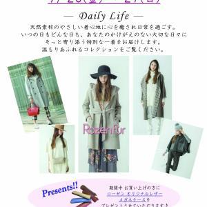 明日より期間限定フェアー開催★★★奈良ファッション・セレクトショップ マスターリング