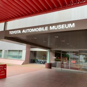 ひょんなきっかけでトヨタ博物館