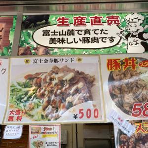 横浜中華街と鎌倉観光その1