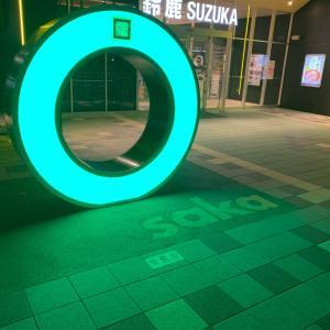 徳島に帰省後、まさかの大阪⁉️
