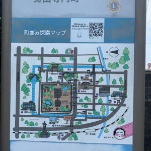 気ままなドライブ旅~専修寺と忍者屋敷