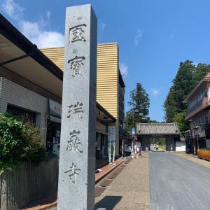 続・気ままなドライブ旅~友達と合流して松島と金色堂から仙台飲み