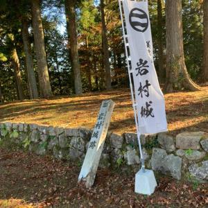 岩村城跡と恵那峡遊覧船と日本昭和村