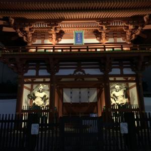 行き当たりばったり奈良の世界遺産巡り