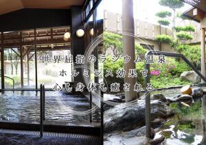 2019 ちーむめるへん 三朝温泉大宴会ツアー NO3・温泉編