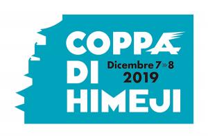 2019 COPPA DI HIMEJI